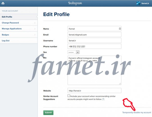 Instagram-Web-version-Edit-Profile