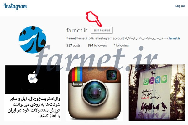 Instagram-Web-version-Profile