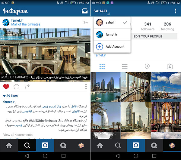 Instagram-Multi-Account-Support-Arrives-for-Android-02