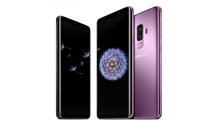 Galaxy S9 Galaxy A8 Enterprise edition