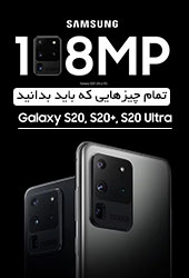 GalaxyS20-Internal-Banner-175